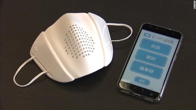ماسکهای هوشمند مترجم