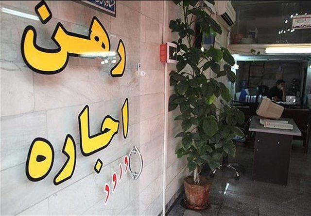 چراغ سبز اتحادیه املاک برای انتقال به وزارت راه و شهرسازی