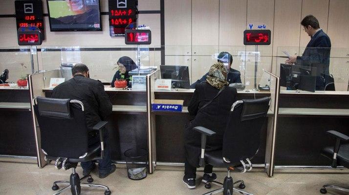 میزان اثربخشی اخطارهای نظارتی بانک مرکزی