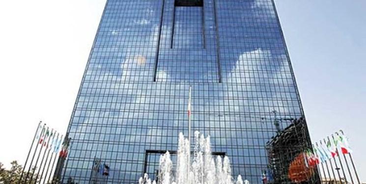 بانک مرکزی: عدم شجاعت اروپایی ها علت اصلی موفق نبودن اینستکس بود