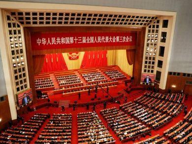 برنامه چین برای ابرقدرت اقتصادی شدن چیست؟