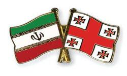 همایش مشترك اقتصادی ایران و گرجستان برگزار شد