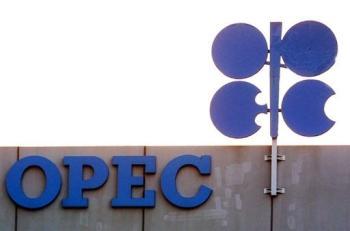 ایجادائتلاف نفتی جدید به رهبری ایران