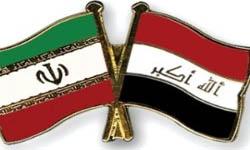 ایران برای تاسیس شركت های مشترك تجاری با عراق اعلام آمادگی كرد