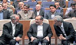 فهرست 400 شركت برتر ايران