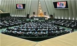فراخوان وزیران مرتبط با تلاطمات اخیر بازار به نشست غیرعلنی مجلس