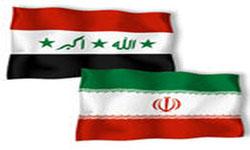 دفتر بازرگانی عراق در تهران
