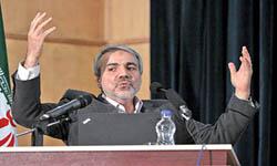 اولویتهاي اقتصادی دولت روحانی