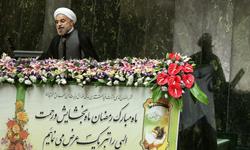 مراسم تحلیف روحانی و اعلام اسامی وزرا به مجلس
