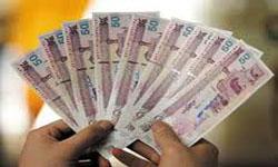 ایران چک جدید 50 هزار تومانی تا 3 ماه دیگر در بازار