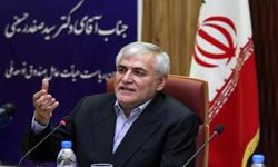 درخواست حسینی از دولت؛ بانک مرکزی کمتر از منابع صندوق توسعه برداشت کند