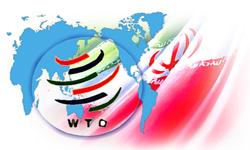 الحاق هرچه سریعتر ایران به WTO
