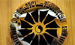 بیانیه اتاق ایران درباره آخرین دستاوردهای تیم مذاکرات هستهای