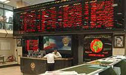 ارزش بازار سرمایه افزون بر 414 میلیارد تومان شد